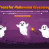iotransfer halloween 2017 giveaway